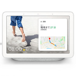 Google Nest Hub スマートホームディスプレイ GA00516-JP チョーク [Bluetooth対応 /Wi-Fi対応]